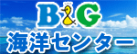 BG海洋中心